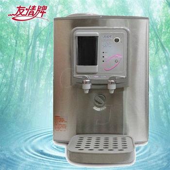友情  8.8公升不銹鋼溫熱開飲機RA-5533