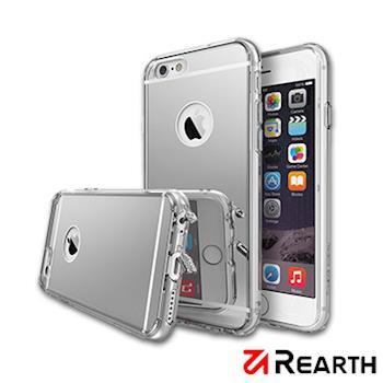 Rearth Apple iPhone 6/6s (4.7吋)(Ringke Mirror)鏡面手機保護殼(贈送保護貼)
