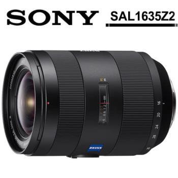 【蔡司UV鏡(77)】SONY 卡爾蔡司 Vario-Sonnar T* 16-35mm F2.8ZA SSM II (SAL1635Z2)(公司貨)