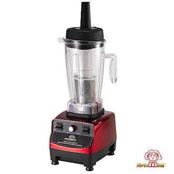 【SUPER MUM】全營養多功能調理機 紅色限定版 BTC-588(加大調理杯+食物集中網+精美食譜)