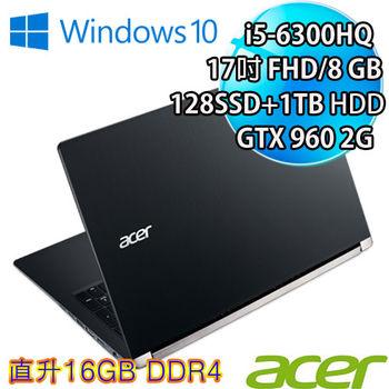 ACER 宏碁 VN7-792G-57QD 17吋 IPS FHD i5-6300HQ 獨顯960M 2G Win10 六代處理器電競筆電
