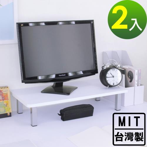 【頂堅】寬60公分-桌上型置物架/螢幕架(二色可選)-2入/組