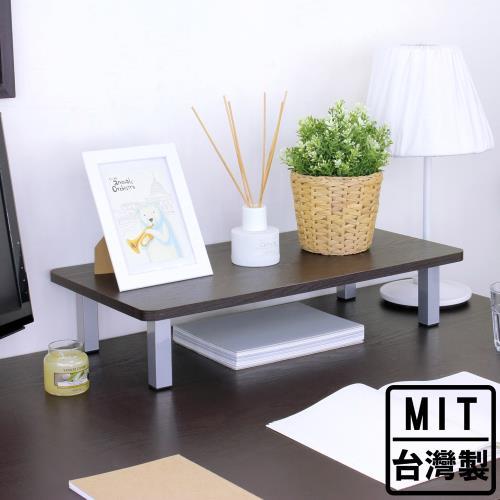 【頂堅】寬60公分-桌上型置物架/螢幕架(二色可選)-1入/組