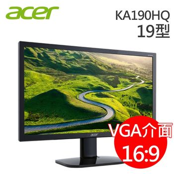 【Acer宏碁】KA190HQ 19型 護眼寬液晶螢幕