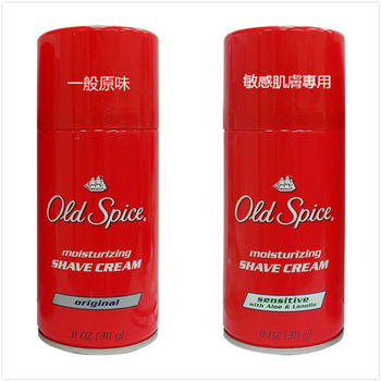 【美國 Old Spice 歐仕派】經典老牌刮鬍泡-敏感/一般兩款可任選(11oz/311g)*3