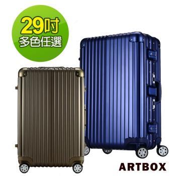 【ARTBOX】超次元 - 29吋 輕量PC鏡面鋁框行李箱(多色任選)