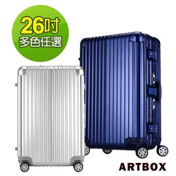 【ARTBOX】超次元 - 26吋 輕量PC鏡面鋁框行李箱(多色任選)