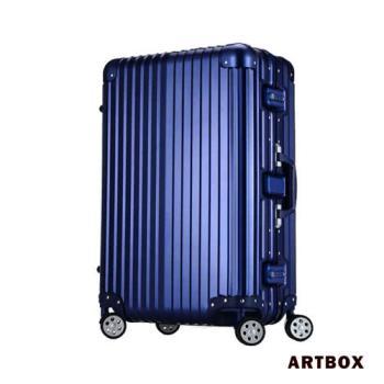 【ARTBOX】超次元 - 26吋 輕量PC鏡面鋁框行李箱(藍色)