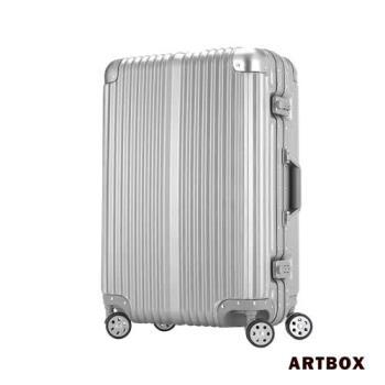 【ARTBOX】超次元 - 26吋 輕量PC鏡面鋁框行李箱(銀色)
