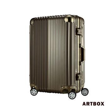 【ARTBOX】超次元 - 26吋 輕量PC鏡面鋁框行李箱(金色)