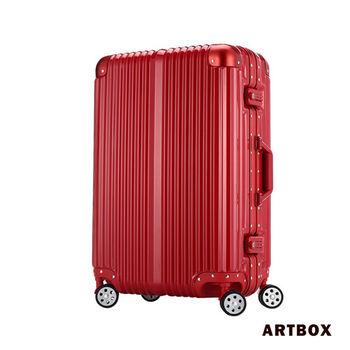 【ARTBOX】超次元 - 26吋 輕量PC鏡面鋁框行李箱(紅色)