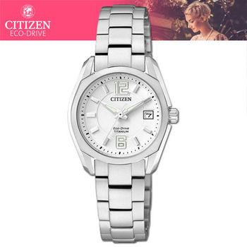 【CITIZEN 星辰】光動能藍寶石水晶鈦時尚女錶(EW2101-59B)