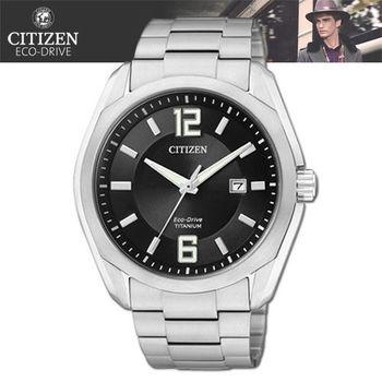 【CITIZEN 星辰】光動能/鈦金屬/藍寶石水晶時尚腕錶(BM7081-51E)