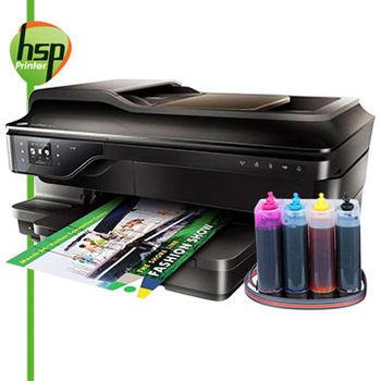 【HSP連續供墨系統】HP 7612【單向閥+寫真墨水】A3+ 無線多功能傳真事務機