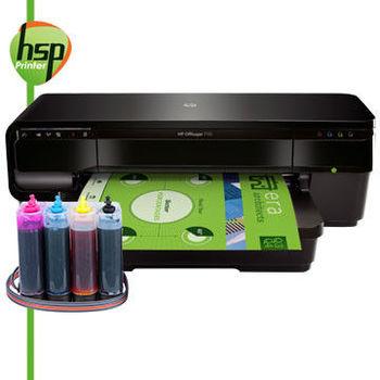 【HSP連續供墨系統】HP 7110【單向閥+寫真墨水+200ml】A3+ 網路高速印表機