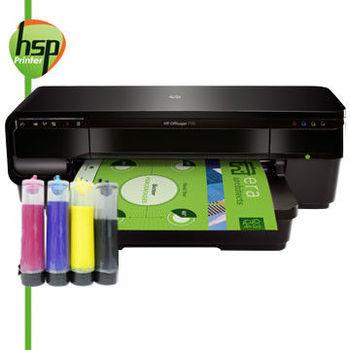 【HSP連續供墨系統】HP 7110【單向閥+防水墨水】A3+ 網路高速印表機