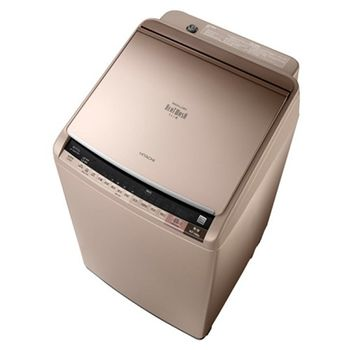 雙重送【HITACHI日立】10KG日製變頻直立式洗脫烘洗衣機SFBWD10W