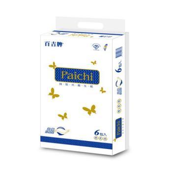 百吉Paichi雙層抽取式衛生紙增厚加大版225g*48包/箱