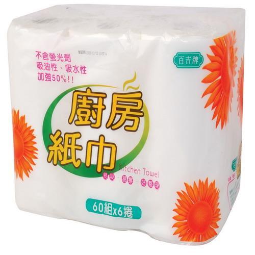 百吉牌廚房紙巾(60張*6捲*8串/箱)