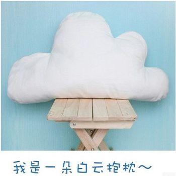 【協貿】簡約時尚兒童陪睡玩雲朵純棉抱枕含芯