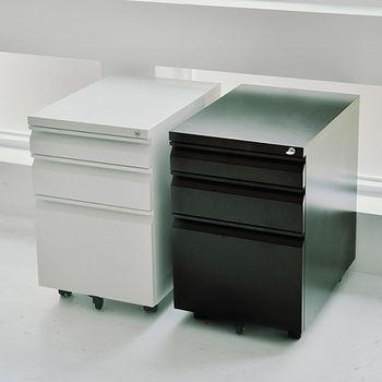 《舒適屋》經典多用途三層公文鐵櫃/置物櫃(2色可選)