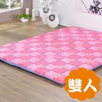 【莫菲思】相戀-格子楓葉粉折疊床墊-雙人