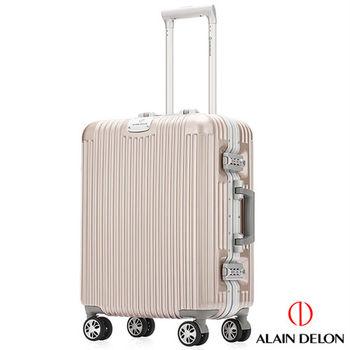 ALAIN DELON ~亞蘭德倫 19吋璀璨輕量平框登機箱(香檳)