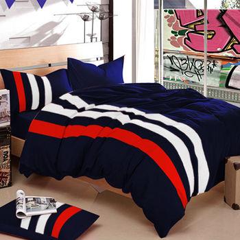 RODERLY 英倫浪漫 運動風 加大四件式被套床包組