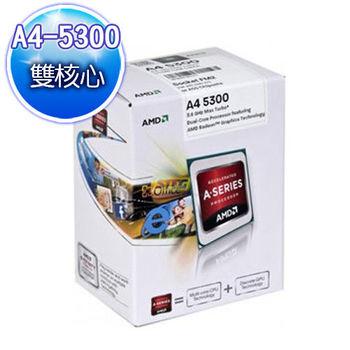 【AMD】A4-5300 雙核心處理器