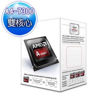 【AMD】A4-7300 處理器