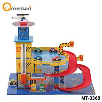 Mentari 安全無毒玩具 男孩系列 酷炫迴旋立體停車場