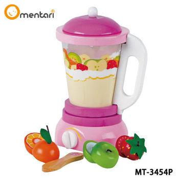 Mentari 安全無毒玩具家家酒系列 甜蜜活力果汁機