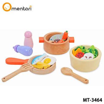 Mentari 安全無毒玩具家家酒系列 天才小廚師鍋具組