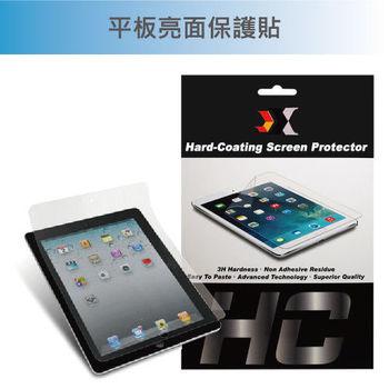 資詠Apple iPad Mini 4 Mini4 亮面保護貼/膜