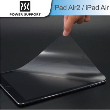 POWER SUPPORT iPad Air2 / iPad Air 專用霧面保護膜