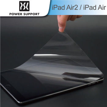 POWER SUPPORT iPad Air2 / iPad Air 專用亮面保護膜