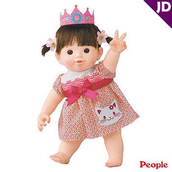 【日本知育洋娃娃】歡樂派對 2 歲 POPO-CHAN (AI-326)