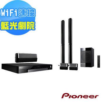 Pioneer先鋒 5.1聲道藍光家庭劇院 MCS-636+送基座音箱 X-DS501