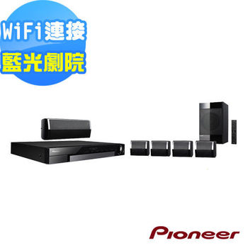 Pioneer先鋒 5.1聲道藍光家庭劇院 MCS-434+送基座音箱 X-DS501