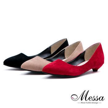 【Messa米莎專櫃女鞋】MIT百搭輕時尚內真皮絨布低跟尖頭包鞋-三色