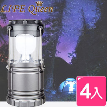 【Life Queen】太陽能LED伸縮手提露營燈/照明燈(4入)
