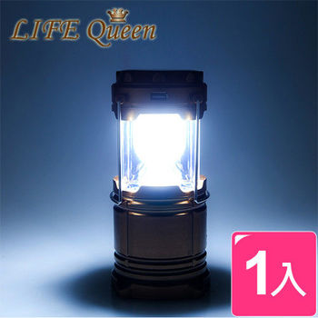 【Life Queen】太陽能LED伸縮手提露營燈/照明燈(1入)