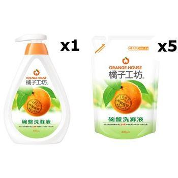 橘子工坊-天然碗盤洗滌液500ml*1罐+補充包430ml*5包