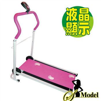 (S-Model)有氧輕量健走機