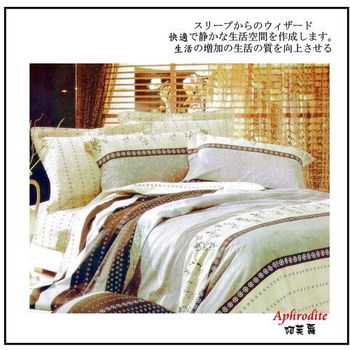 Luo mandi 羅曼蒂 類天絲 單人三件式床包組(璀璨耀眼 3.5*6.2)