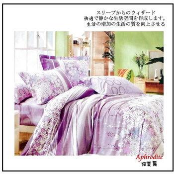 Luo mandi 羅曼蒂 類天絲 雙人加大四件式床包組  賽兒花精靈  6*6.2