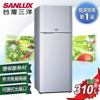 【SANLUX台灣三洋】310L雙門冰箱/SR-A310B