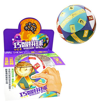 【BabyTiger虎兒寶】 WISDOM BALL 巧智拼球 高階-智慧型