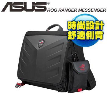 華碩 ASUS 原廠 15吋 ROG 電競筆電後背包  ROG_RANGER MESSENGER