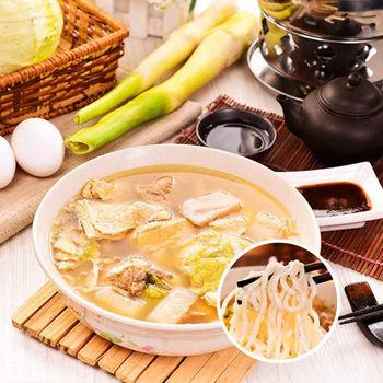 樂活e棧-白木耳水降卡火鍋+蒟蒻麵-燕麥拉麵+醬(任選)(1人份/組,共3組)